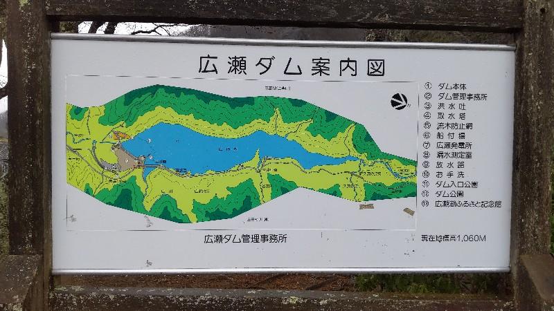 広瀬ダム案内図202103