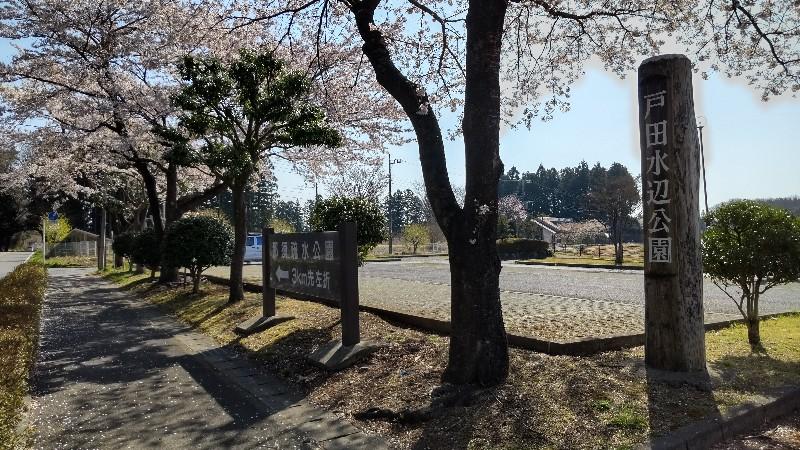 戸田水辺公園202104
