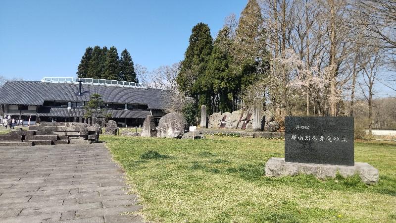 道の駅那須高原友愛の森202104