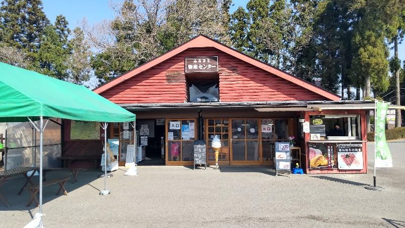 道の駅那須高原友愛の森ふるさと物産センター202104