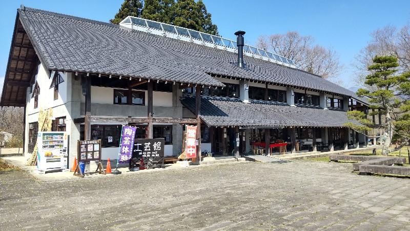 道の駅那須高原友愛の森工芸館202104