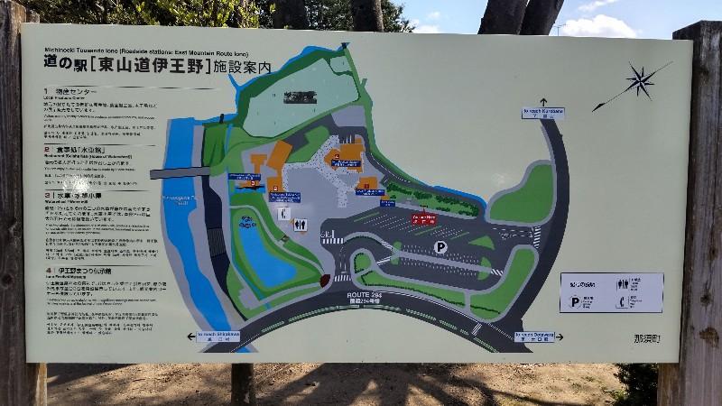 道の駅東山道伊王野④案内図202014