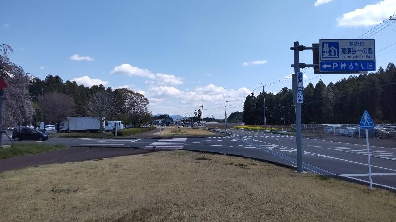 道の駅那須与一の郷202104