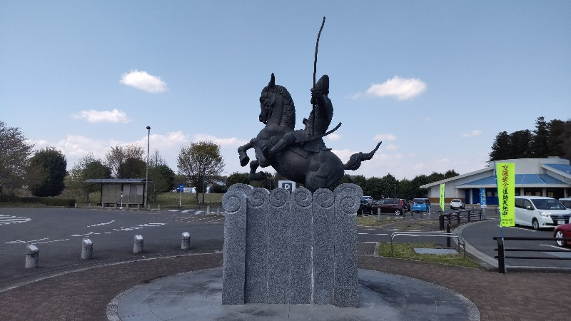 道の駅那須与一の郷那須与一像202104