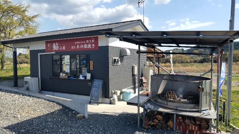 道の駅きつれがわ鮎小屋202104