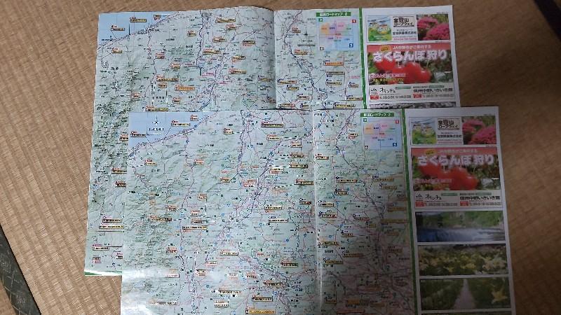 道の駅旅案内関東版地図202104