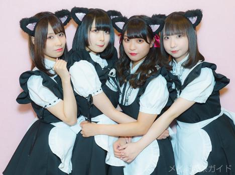 黒猫メイド魔法カフェ札幌店