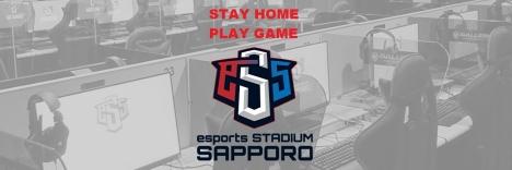 札幌esports