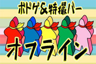 札幌 コンカフェ