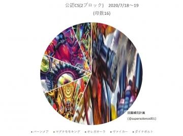 cap-20200722-007162.jpg