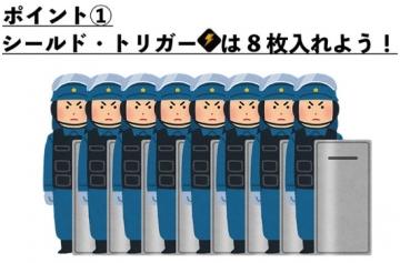 cap-20200730-007311.jpg