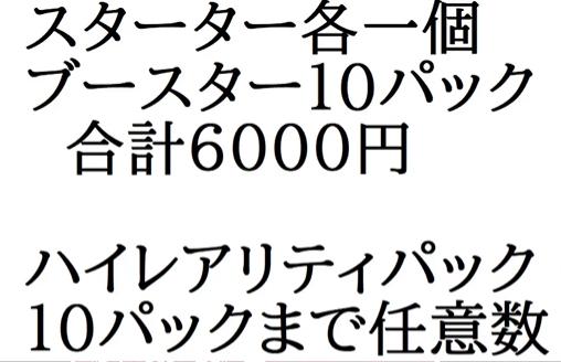 cap-20201106-009106.jpg