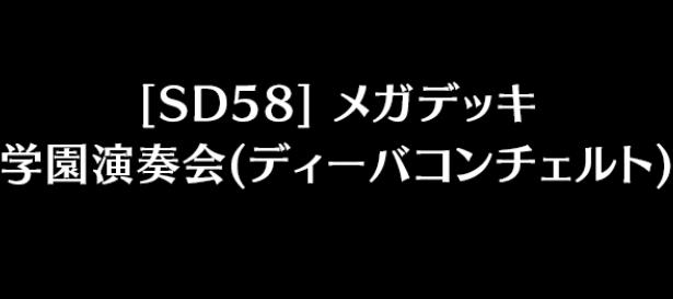 cap-20201120-009390.jpg