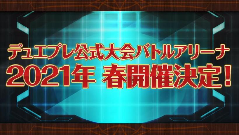 cap-20201121-009424.jpg