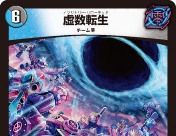 cap-20201208-010101.jpg