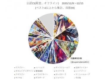 cap-20201217-010435.jpg