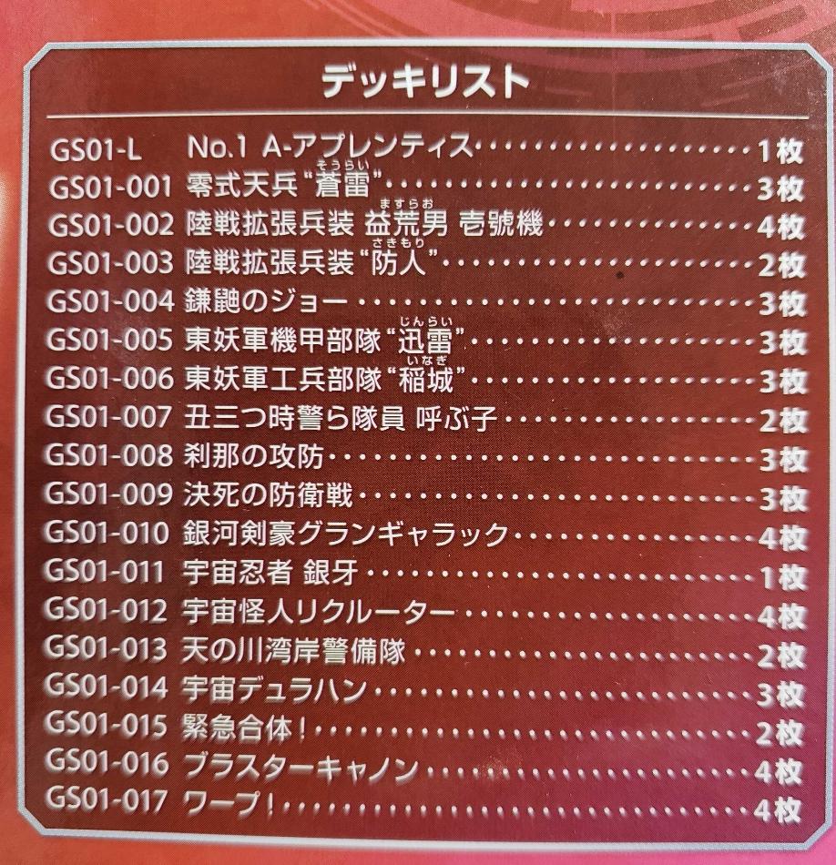 cap-20201219-010451.jpg