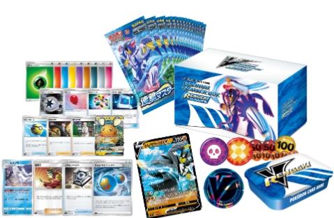 pokemon-20200729-013.jpg