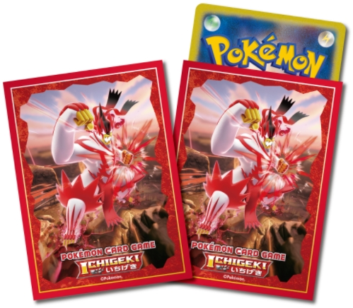 pokemon-20200729-018.jpg