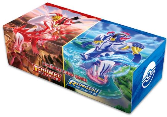 pokemon-20200729-019.jpg
