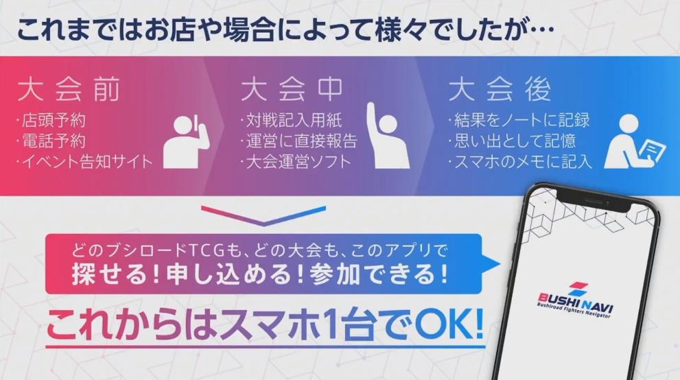 cap-20210118-010750.jpg