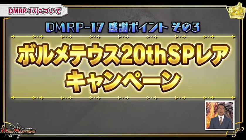 cap-20210309-011980.jpg