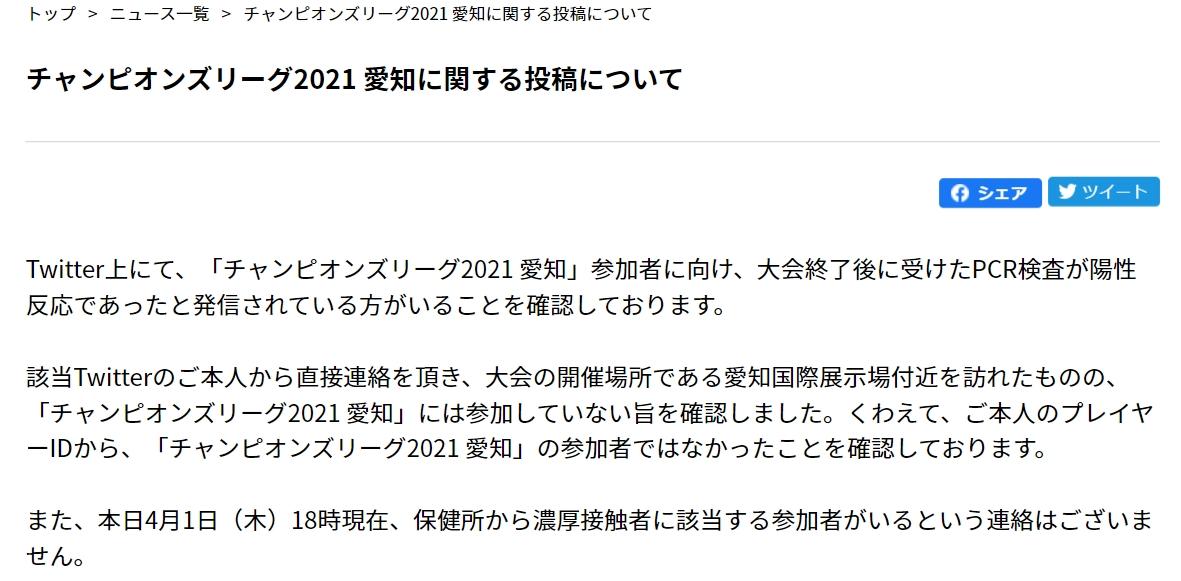 cap-20210401-012630.jpg