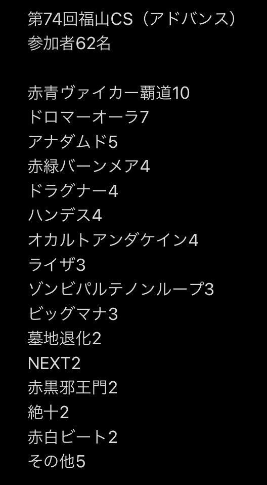 dm-fukuyamacs-20210327-deck5.jpg