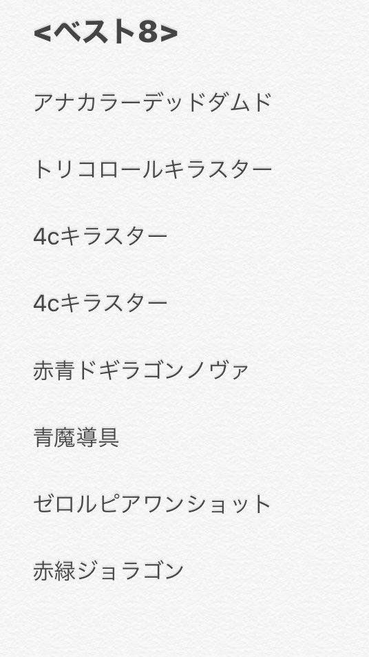 dm-fukyamacs-20210502-deck5.jpg