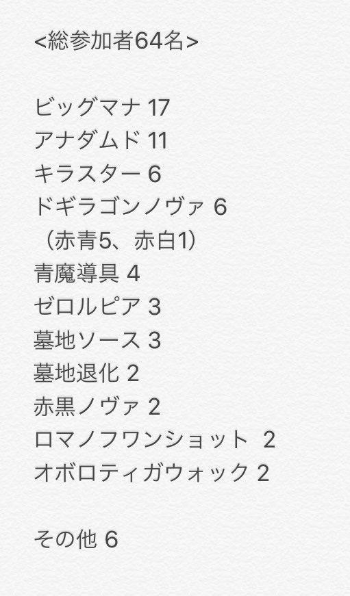 dm-fukyamacs-20210502-deck6.jpg