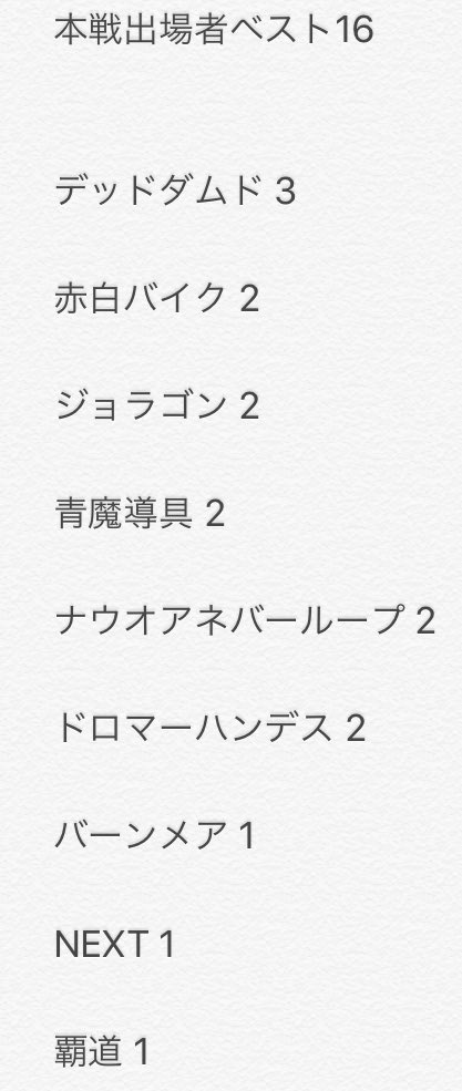 dm-okayamaekimaecs-20200718-deck6.jpg
