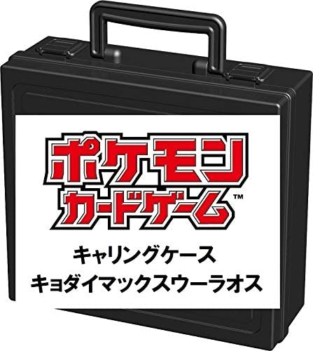 pokemon-20200729-020.jpg