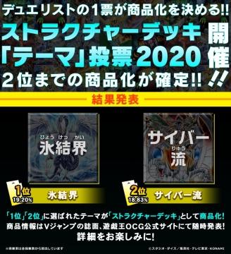woh-20200620-036.jpg