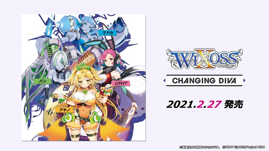 woh-20201026-036.jpg