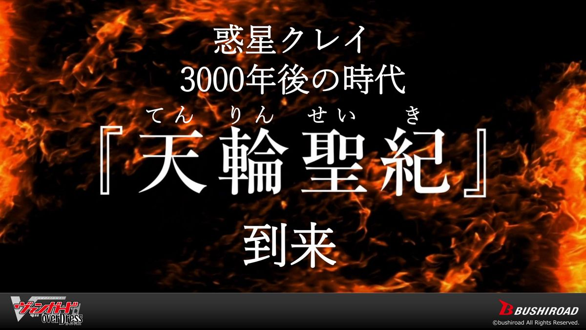 woh-20210119-000a.jpg