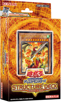 yugioh-20200114-045.png