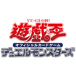 yugioh-20200114-049.png