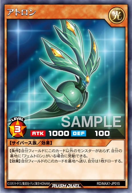 yugioh-20200114-050.png