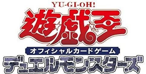 yugioh-20200417-023a.jpg
