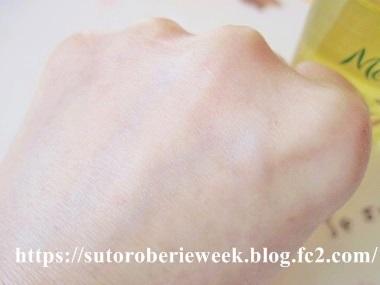 ブースター・導入、マッサージに!冬の乾燥対策、ハリ・ツヤに【メルヴィータ ビオオイル アルガンオイル】効果・口コミ。