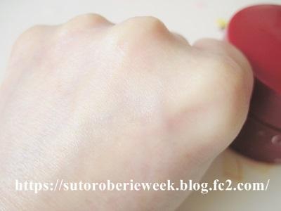 マイナスイオン発生量は、トルマリンの約220倍!塗るだけのリフトケア【ホメオバウ オーパーセラム】効果・口コミ。