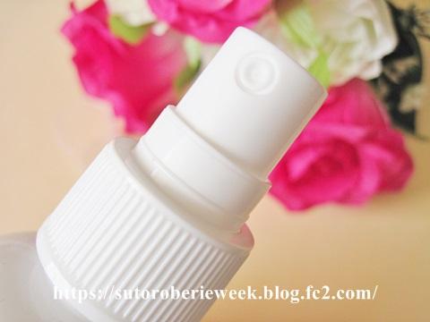 いつも調子のいい素肌に!美容特殊天然水を採用した無添加化粧水【プライマリーリフレッシャーローション】効果・口コミ。