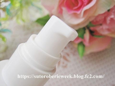 エイジングケアに必要?パントエア菌LPS高濃度配合!進化系オールインワン美容乳液【イミニ リペアセラム】 効果・口コミ。