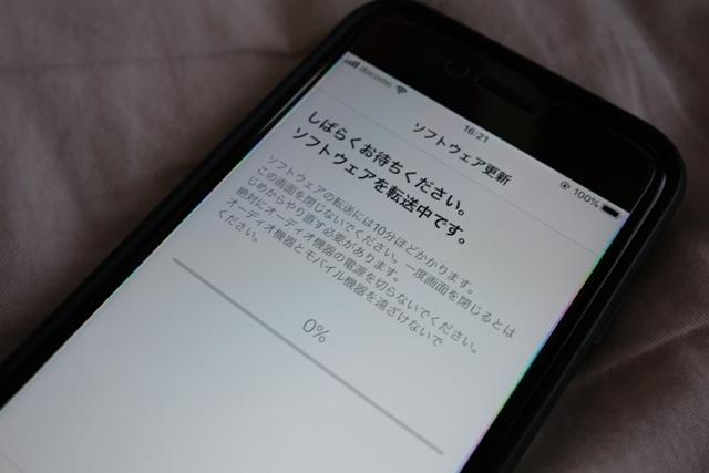 DSCF0409.jpg