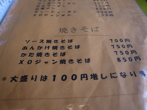 R0019266.jpg