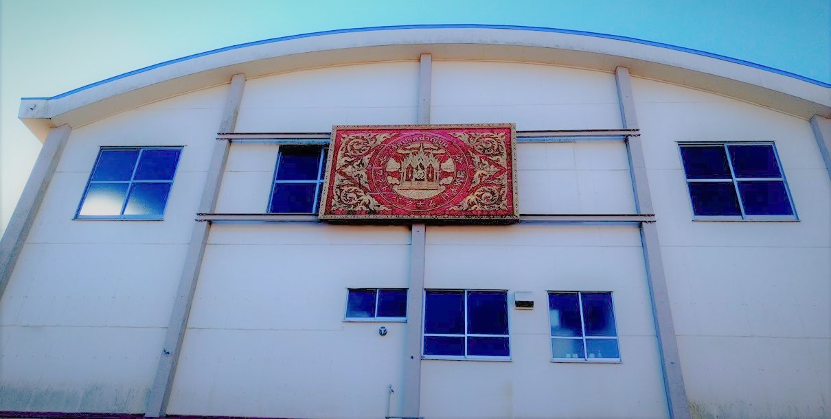 ワットパクナム(千葉県成田市)タイのお寺敷地内の施設建物写真