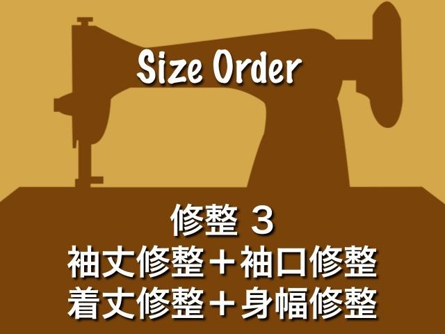 saizeorder333 のコピー