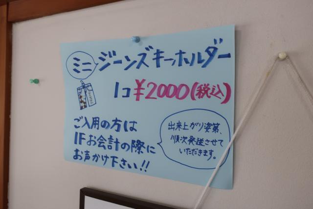 IMG_3465[1]