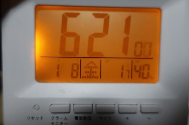 IMG_5252[1]