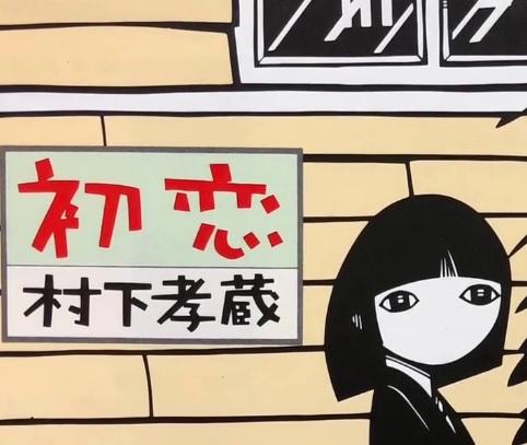 hatukoi_a.jpg